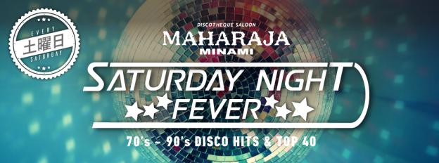マハラジャミナミ土曜日のイベント SATURDAY NIGHT FEVER(サタデー・ナイト・フィーバー)