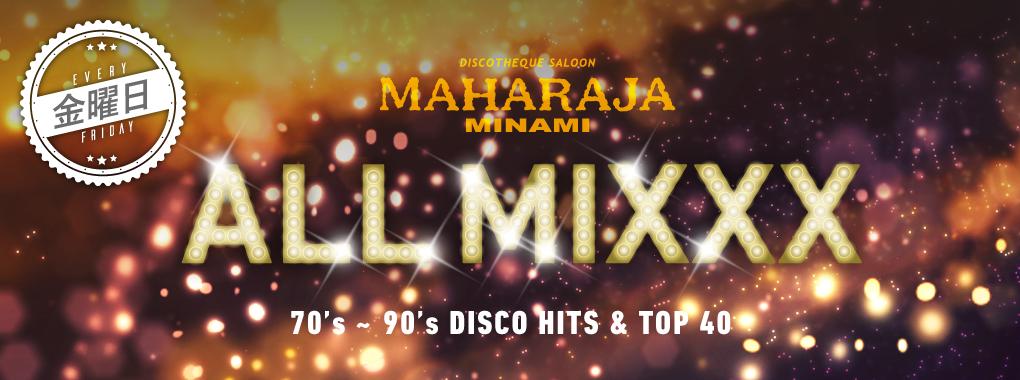 マハラジャミナミ金曜日のイベント ALL MIXXX(オールミックス)